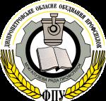 Зональний навчально-методичний центр